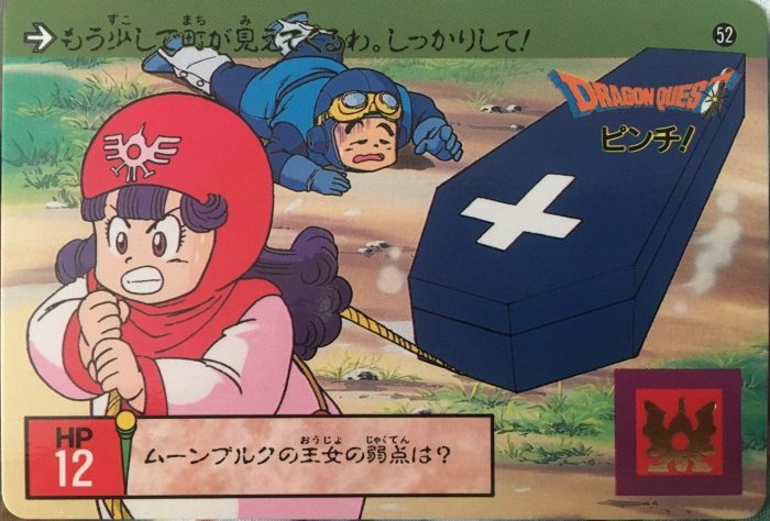 Collector card from Dragon Quest II. A female protagonist drags a coffin (attached to a rope), while a male NPC lies exhausted on the ground. Art by Akira Toriyama, developed and published by Enix, 1987. Card sourced from http://imperial-scrolls-of-honor.tumblr.com/post/149563163767/dragon-quest-2-cards