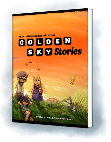 The Golden Sky Stories cover. Three kids with animal features (furry ears, funny eyes) sit at the crest of a hill at the golden hour. A dog and bird watch them from the right side of the cover. Golden Sky Stories; Ryo Kamiya, Tsugihagi Honpo, Ewen Cluney; Starline Publishing; 2013.